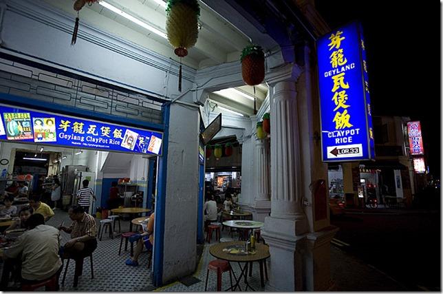 TRA Singapore Geylang Claypot7