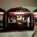 シンガポール アダルト映画館 Yangze Cineplex