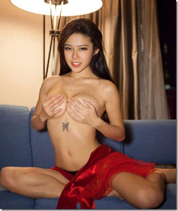 naked indonesian girl