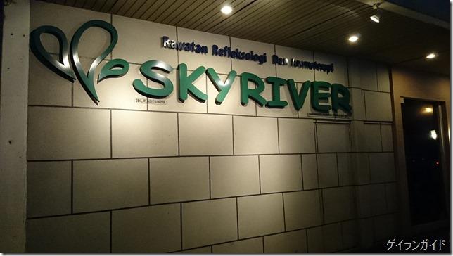 クアラルンプール Skyriver