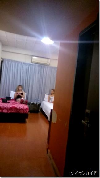 Raja Hotel 女の子