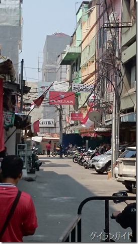 Royalmas 通り