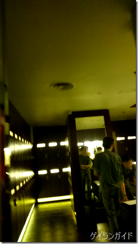 Alexis Hotel Locker