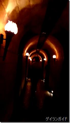 Classic 地下一階スパ