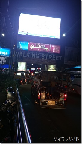 pattaya Walking Street