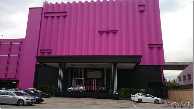 La Belle 建物