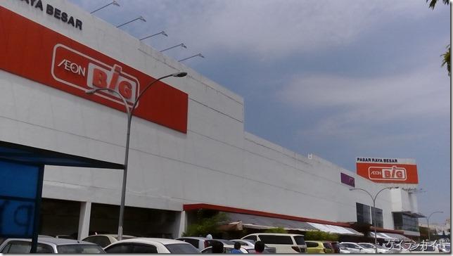 Aeon bigケポン店