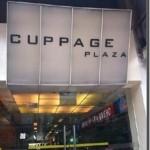 カッページプラザ(Cuppage Plaza) KTV一覧