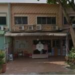ゲイラン 置屋 Lor18 House 40