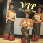 KTV カッページプラザ VIP