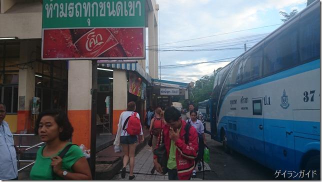 エカマイ駅 パタヤからのバス