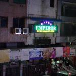 読者の体験談 源汰さん ヤンゴン夜遊び事情② EMPERORの基本情報とフラワー事情